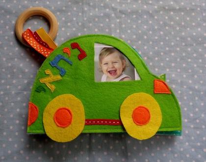 ספר פעילות לרך הנולד / דגם מכונית / ספר רך לתינוק / ספר רך לתינוקת / מתנה לתינוק / מתנה לתינוקת / ספר בעבודת יד