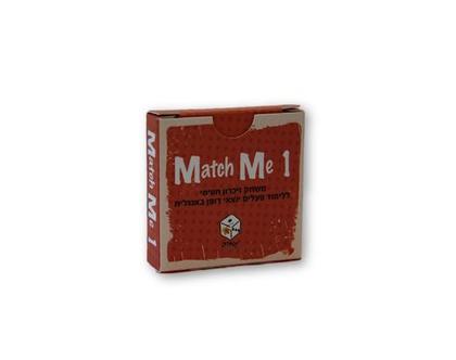 משחק זיכרון באנגלית לפעלים יוצאי דופן בזמן עבר- Match Me 1