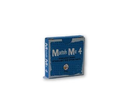 משחק זיכרון באנגלית לפעלים יוצאי דופן בזמן עבר - Match Me 4