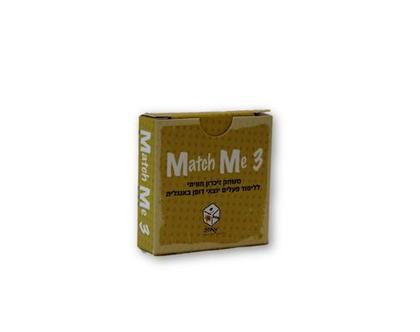 משחק זיכרון באנגלית לפעלים יוצאי דופן בזמן עבר- Match Me 3