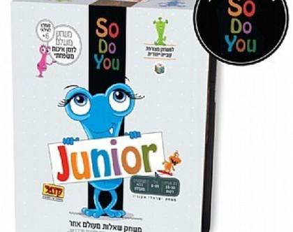 משחק שאלות לילדים junior