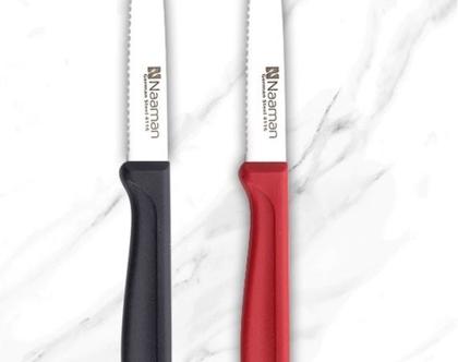 סכין מטבח משונן קצה שפיץ צבעים לבחירה