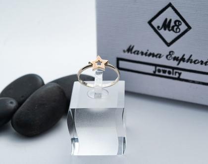 """טבעת """" כוכב """" כסף בשילוב זהב"""