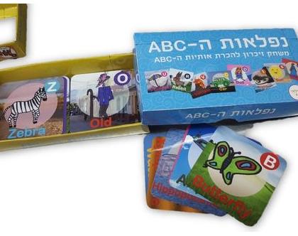 נפלאות ה ABC | משחק זכרון | לימוד אותיות ה ABC | מתנת סוף שנה| משחק זיכרון | לימוד אנגלית | משחק קלפים | חינוכי | לימודי | לימוד קריאה