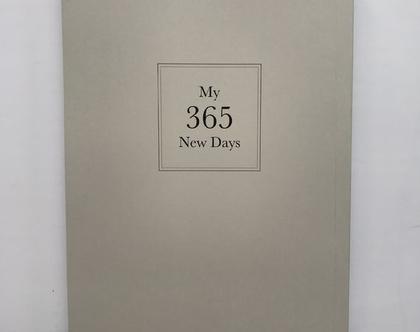 מחברת 365 ימים