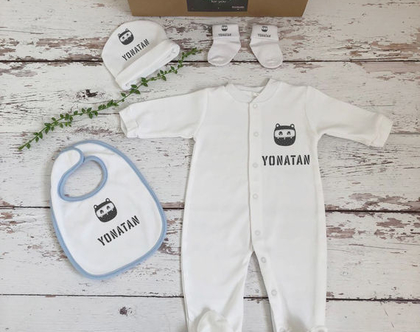 חבילת לידה HAPPY דגמים לבנים