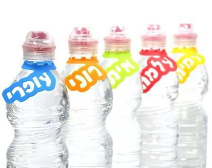 תווית שם לבקבוק מים | תג סיליקון לבקבוקי שתיה
