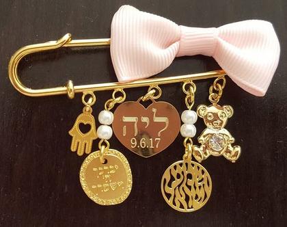 סיכה לעגלת תינוקת (בנות) בציפוי זהב בעיצוב אישי עם חריטת שם ופפיון לבחירה *משלוח חינם*