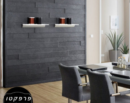 חיפוי עץ לקירות | חיפוי עץ | חיפוי קירות | עיצוב קירות | חיפוי עץ תלת מימד | חיפויים מעוצבים