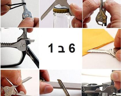 סט כלי עבודה זעירים בדמוי מפתח