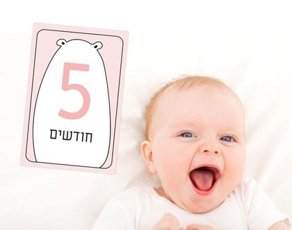 גלויות שנה ראשונה - ילדה של אמא