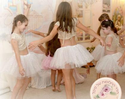 הפעלה ליום הולדת בנות בלרינות, הפעלה ליום הולדת בלט בלרינות, יום הולדת, יום הולדת בלט, בלרינות קטנות יומולדת קסם, מקדמה: