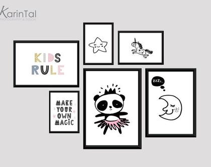 סט פוסטרים לחדרי ילדים | פוסטרים למסגור | פוסטרים פנדה חדר בנות | עיצוב חדר ילדים | תמונות לחדר תינוקות