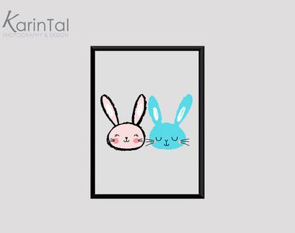 פוסטר לחדרי ילדים | פוסטר למסגור | פוסטר ארנבים חדר בנים בנות | עיצוב חדר ילדים | תמונות לחדר תינוקות
