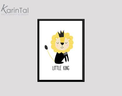 פוסטר לחדרי ילדים   פוסטר למסגור   פוסטר אריה חדר בנים   עיצוב חדר ילדים   תמונות לחדר תינוקות