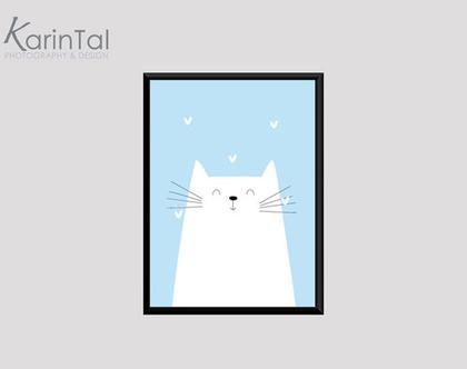 פוסטר לחדרי ילדים | פוסטר למסגור | פוסטר חתול חדר בנים בנות | עיצוב חדר ילדים | תמונות לחדר תינוקות