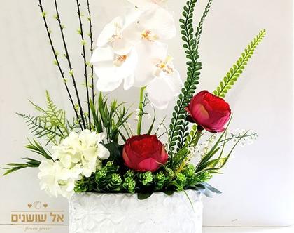 סידור פרחים מלאכותי סחלב לבן אדמונית אדום