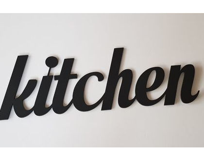 שלט kitchen בצבע פחם