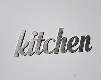 שלט kitchen מאלומיניום בגימור כסף