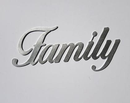 שלט Family מאלומיניום בגימור כסף