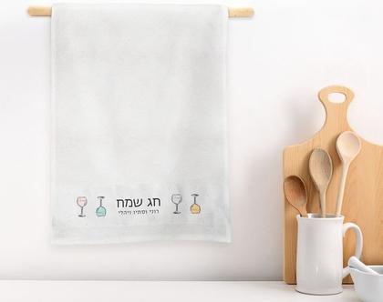 מגבת מטבח - ארבע כוסות