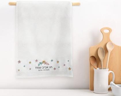 מגבת מטבח - פרחים