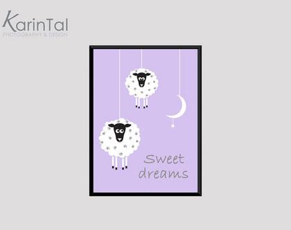 פוסטר לחדרי ילדים | פוסטר למסגור | פוסטר כבשים סגול לילך חדר בנים בנות | עיצוב חדר ילדים | תמונות לחדר תינוקות