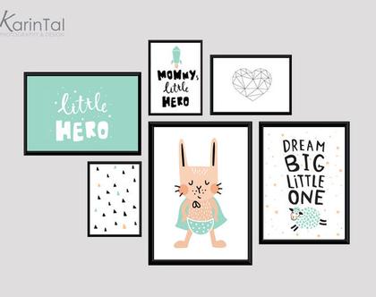 תמונות לחדרי ילדים | פוסטרים למסגור | פוסטרים ארנב חדר בנים | עיצוב חדר ילדים | תמונות לחדר תינוקות