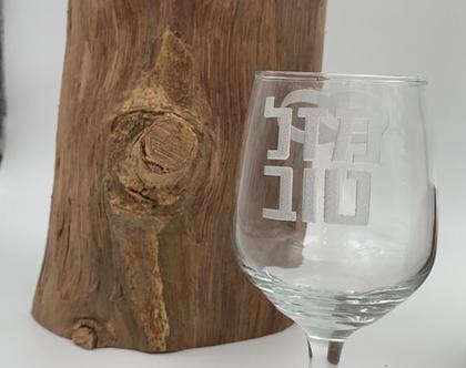 מתנה כוס בחריטה בהתזת חול