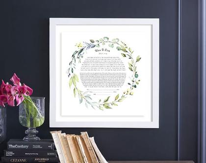 כתובה הדפס אומנותי ״כתר צמחים״