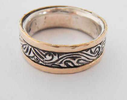 טבעת נישואין / כסף בשילוב זהב