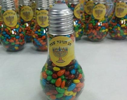 אריזות אישיות ממולאות בסוכריות עדשים צבעוניות   קופסאות דגם מנורה   רעיונות מקוריים למארזים   מיתוג אישי   כלים חד פעמיים  
