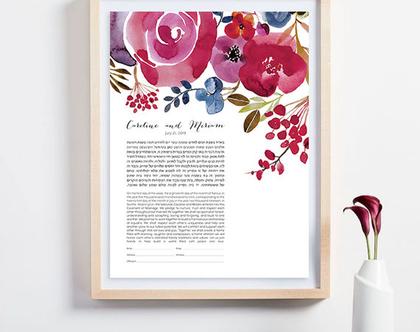 כתובה הדפס אומנותי ״מפל פרחים״
