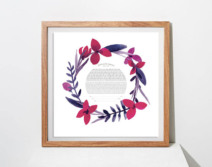 כתובה הדפס אומנותי ״טרופיקה״