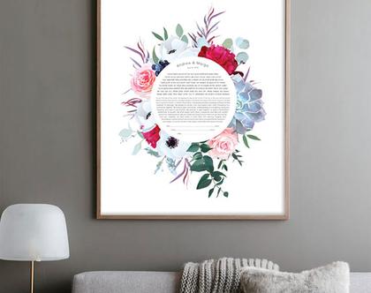 כתובה הדפס אומנותי ״זר פרחים אנגלי״