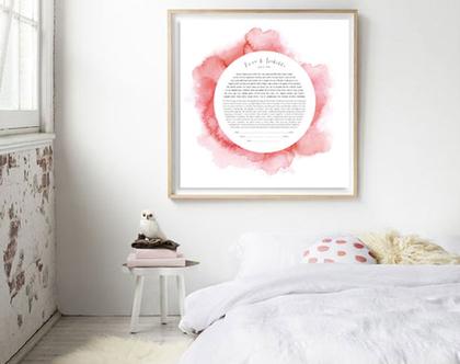כתובה הדפס אומנותי ״אקוורל״