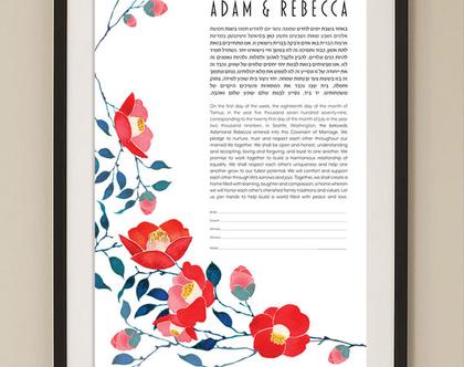 כתובה הדפס אומנותי ״גן יפני״