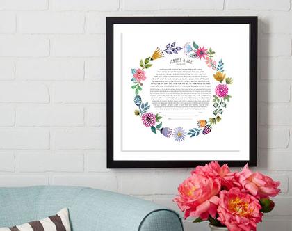 כתובה הדפס אומנותי ״פרחי בר״