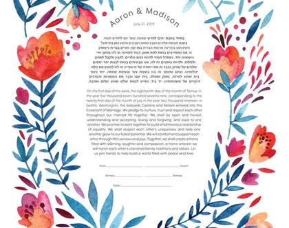 כתובה הדפס אומנותי ״אביבי״