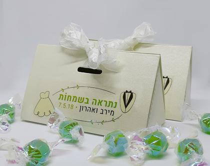 קופסא קטנה מתנה לאורחים מעוצבת ומרשימה