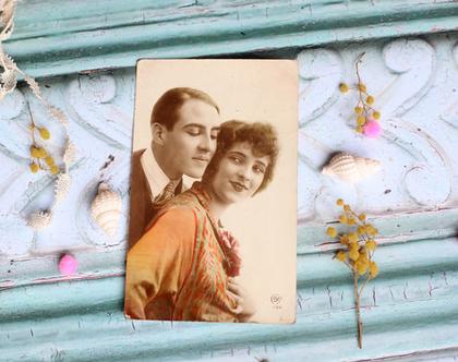גלוית וינטאג'. French Vintage גלויות עתיקות. גלויה מצולמת. זוג רומנטי. וינטאג' צרפתי. אספנות וינטאג'. גלויה רומנטית. גלויות וינטאג' צרפתיות.