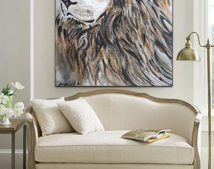 אריה מופשט