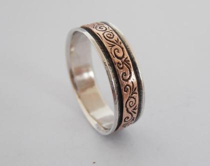 טבעת נישואין / טבעת כסף / זהב 14 קראט