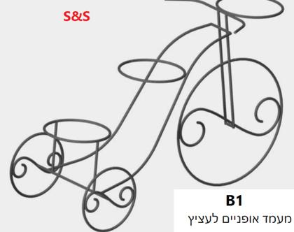 מעמד אופניים לעציץ