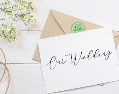 מדבקות ממותגות עגולות | מתאים למיתוג חתונות | קוטר 4-6 ס״מ