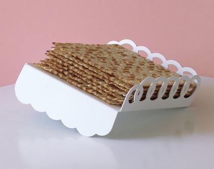 מגש מצות מעוצב - מיוחד ונוח במיוחד לשימוש - מיוצר בישראל