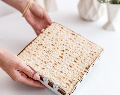 מגש מצות עם טוויסט - מיוחד ונוח במיוחד לשימוש - מיוצר בישראל