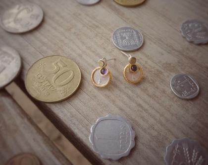 עגילי מטבע והיולייט