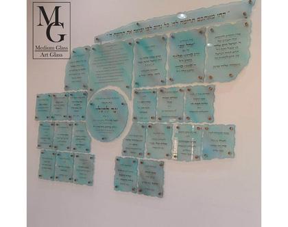 לוחות תורמים ומונצחים מזכוכית לבית כנסת