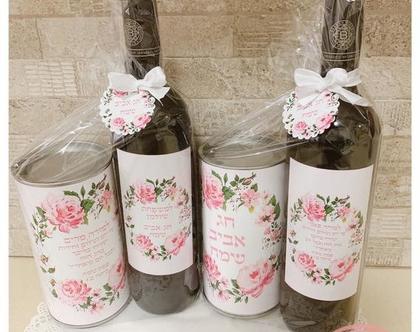 מארז יין וגליל פח ממותג| מתנות לפסח